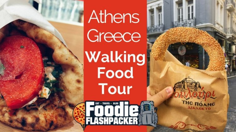 A Walking Food Tour of Athens With Culinary Backstreets