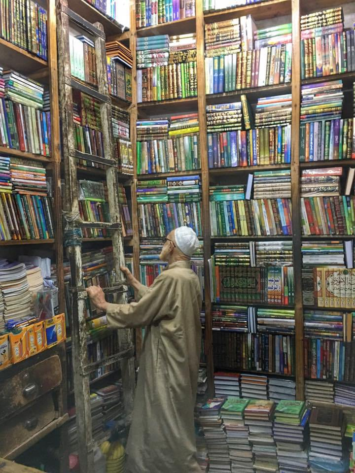One of the smallest bookstores I've ever seen. The busy, bustling, crowded and wonderful city of Marrakech, Morocco.